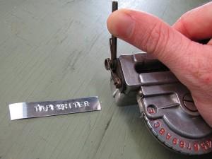 cutoff-lever-operation