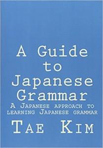 japanesegrammar