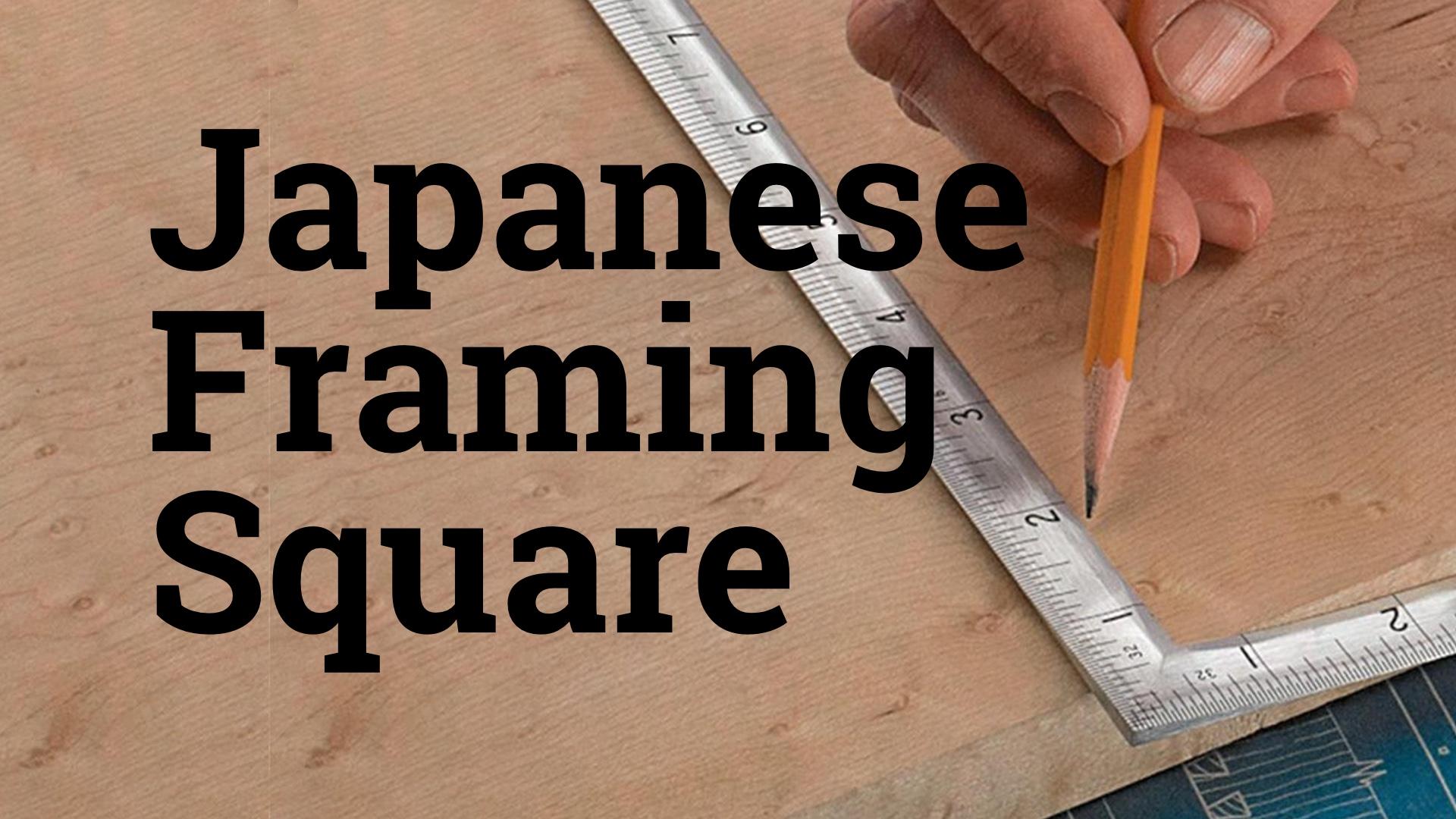 japansquare_thumb