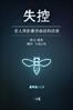 ooc-chinese-app-thum.jpg