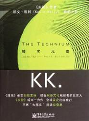 thetechnium-chinese-cover-m.jpg
