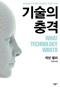 wtw-korean-60.jpg