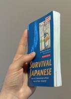 survival-japanese-2.jpg