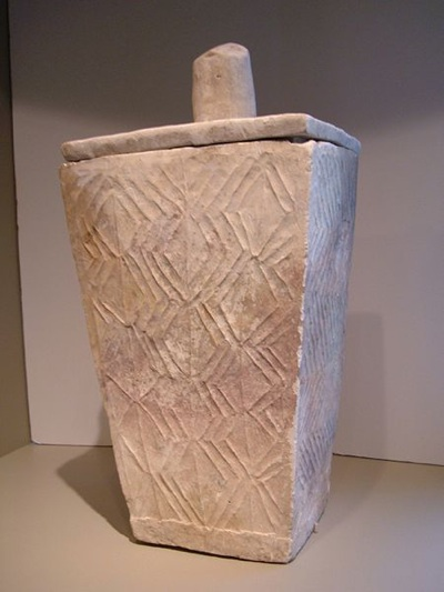 450Px-Mindanao Burial Urn 2 Sf Asian Art Museum