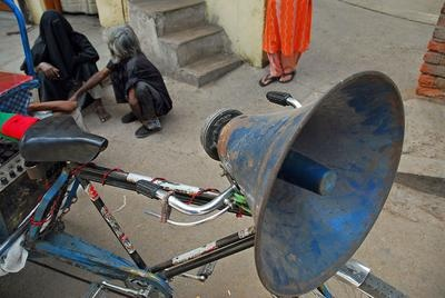 Bullhornbike