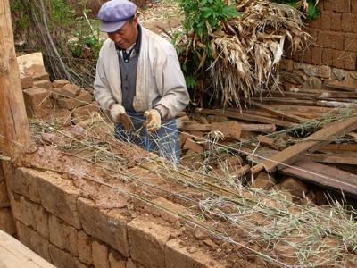 Bamboorebar