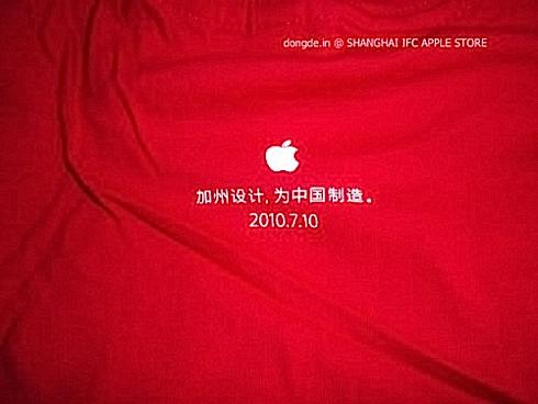 Shanghai Shirt 500x375