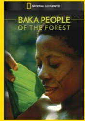 Baka_cover